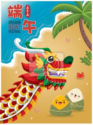Rocznik chińskie ryżowe kluchy postać z kreskówki & smoka łódkowaty set. Ilustracja Dragon Boat Festival. (Podpis: festiwal Dragon Boat, 5 dzień maja)