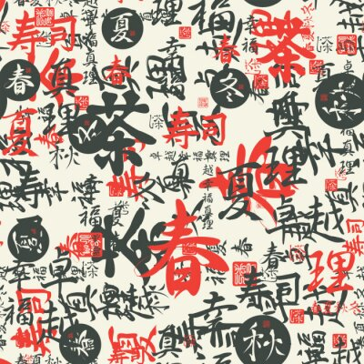 Plakat Seamless pattern with black and red Japanese or Chinese hieroglyphs Tea, Sushi, Spring, Summer, Autumn, Winter, Perfection, Happiness, Truth. Abstract vector background, wallpaper or wrapping paper
