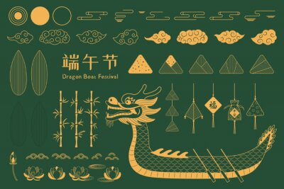 Plakat Set of gold oriental elements, zongzi dumplings, sachets with text Safe, Fortune, clouds, bamboo leaves, lotus, Chinese text Dragon Boat Festival. Isolated objects. Hand drawn vector illustration.