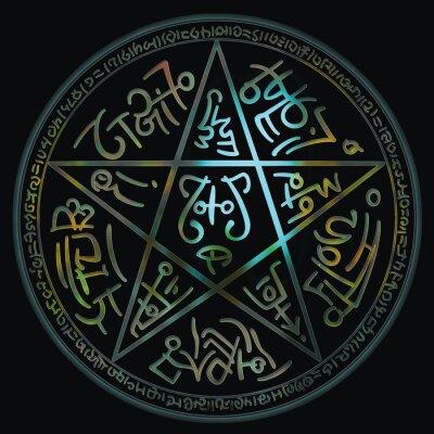 Plakat Shiny godło Pentagram. Ilustracja pentagram fantazja połysk magicznych symboli