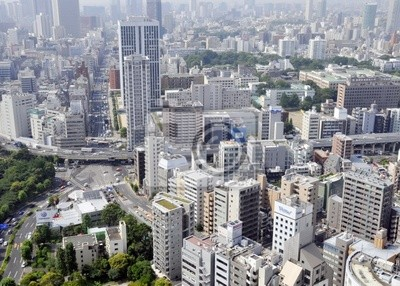 Tokio, Japonia.