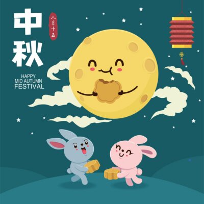 Vintage Mid Autumn Festival poster design with the rabbit character. Chinese translate: Mid Autumn Festival. Stamp: Fifteen of August.